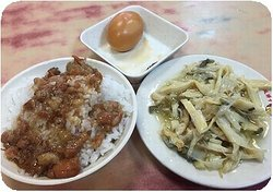 Shuang Pang Zi Minced Pork Rice