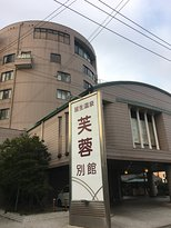 Fuyo Bekkan