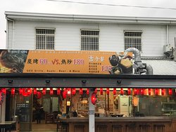 Gee Izakaya - Bar & Grills
