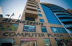 Al Ain Center Computer Plaza