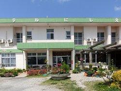 Hotel Nishie