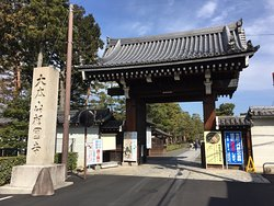Jotenkaku Museum