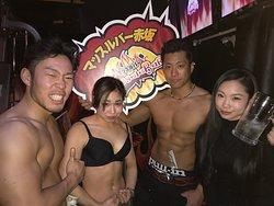 Muscle Bar Akasaka