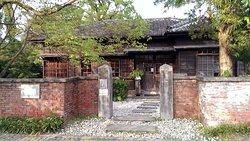 Yilan Museum of Literature