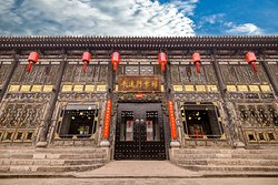 Journey Hotel Pingyao