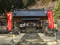 Nannyo Shrine