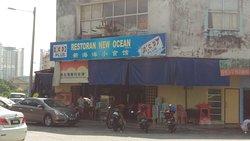 Restoran New Ocean