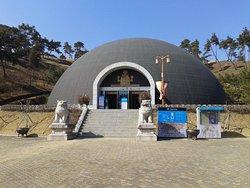 Daegaya Museum