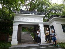 Xisheshan Park