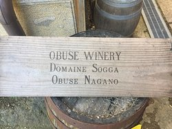 Obuse Winery