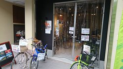 Kyoto Rental Cycle