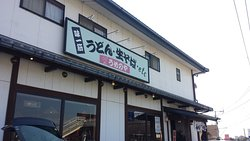 Umenoya