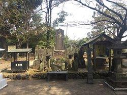 Musashizuka Park