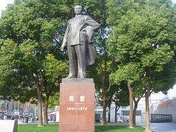 Chen Y i Square