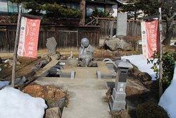 Baio-ji Temple