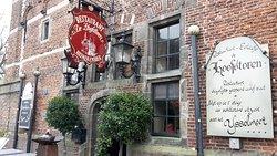 Hoofdtoren Hoorn uit 1532-1534