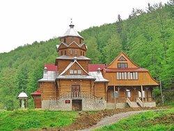 Museum of Andrey Shheptitskiy