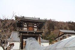 Otozan Onsenji Temple