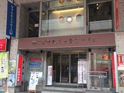 Yamato Gallery Zero