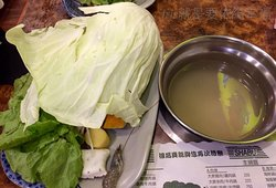 Bao Shen Japanese Shabu-Shabu Restaurant