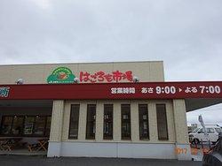 Hagoromo Market