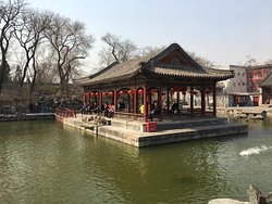 Gong Wang Fu