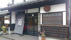 Ichishima Sake Brewery