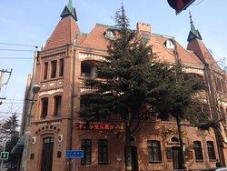 Qingdao Mail Museum