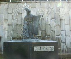 Statue of Miura Tamaki