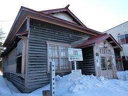Former Horomui Station