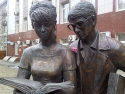 Monument to Shurik and Lida