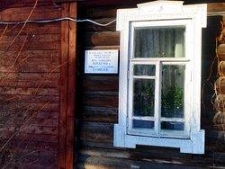 Bezhetsk Memorial Museum of Literature and Local Lore