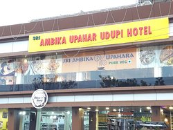 Sri Ambika Upahar