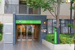 FLEXSTAY 江古田旅館