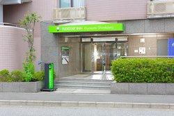 Flexstay Inn Kiyosumishirakawa