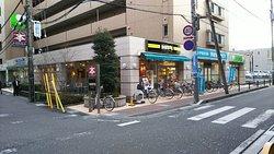 Doutor Coffee Shop Myoden Ekimae