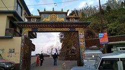 Lava Jamgon Kongtrul Monastery