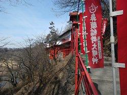 Shinano Mt. Narita Enman-Ji Shrine