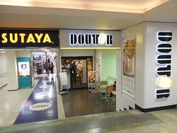Doutor Coffee Shop Keio Hashimoto