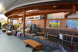Hotspring Footbath in Kagoshima Airport Oyattosa