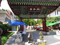 Daegu Yangnyeongsi Herb Medicine Culture Festival