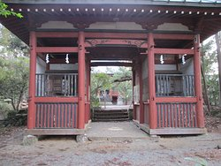 Iwatatewo Shrine