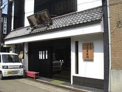 Itoju Honten
