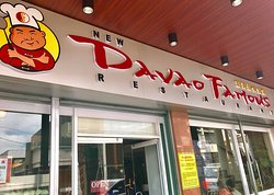 New Davao Famous Restaurant
