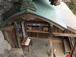 Irojinja Shrine