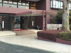 阿蘇 ホテル 一番館