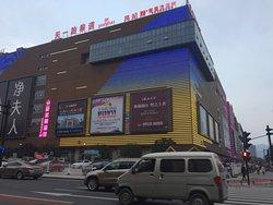 Huangyuan Market