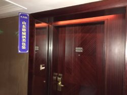 """A name sign of """"Shandong Yuncheng Brewery Packaging"""" is hanging at my room door."""