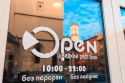 Open. Fast Restaurant