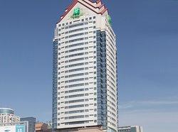 Holiday Inn Jasmine Suzhou Hotel